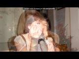 «я и мои друзья{Ф}ки» под музыку Руки Вверх - Пьяненькие девочки( песня про Настю,Машу, Женю, Юлю,катю, Анжелу и олю ) :-D. Picrolla