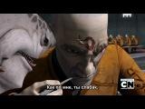 Звездные войны войны клонов 4 сезон 15 серия