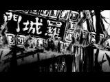 Внук Нурарихёна / Nurarihyon no Mago - 2 сезон - Тысячелетняя столица демонов - 20 Серия [OSLIKt]